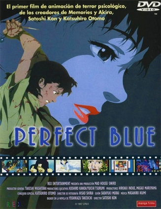 perfect_blue_poster_espac3b1ol